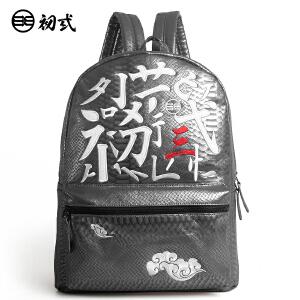 初�q休闲运动刺绣文字男女学院风情侣防水机车旅行双肩背包41071
