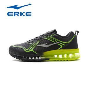 鸿星尔克男鞋跑步鞋男新品时尚耐磨全掌气垫鞋运动鞋