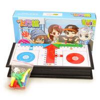 正品UB友邦美式飞行棋 磁性棋子折叠棋盘 益智儿童游戏棋