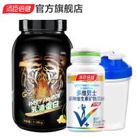 汤臣倍健乳清蛋白粉固体饮料400g(香草味)【送VB50片】