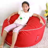 爱优活 懒人沙发双人大圆凳 榻榻米布艺休闲休闲豆袋