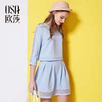 OSA欧莎2015春季新款女装绣花欧根纱拼接套装SR508002