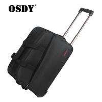 【可礼品卡支付】osdy大容量拉杆包 手提包 出差登机包 旅行箱包