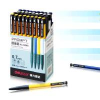 得力6546按动圆珠笔0.7mm 经典系列办公 学生笔 原子笔  36支装