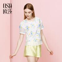 【女装盛典 2件5折】OSA欧莎2015夏季女装新款箱形落肩印花衬衫女士衬衣SC549005