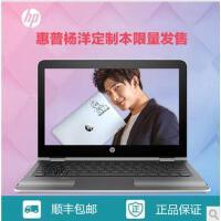 惠普(HP)畅游人Pavilion x360  13-u169TX 杨洋定制版 13.3英寸超薄360°翻转触控轻薄笔记本电脑 银色