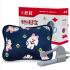 彩虹电热暖手宝充电式暖手袋水电隔离电暖宝防爆型热水袋320 颜色*发货