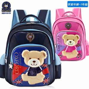 牛津大学幼儿园书包男童双肩包3-7周岁儿童背包宝宝大班学龄女童