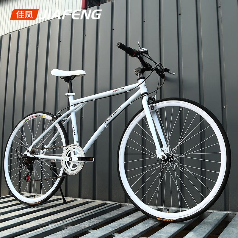 佳凤26寸21速死飞自行车双碟刹变速公路自行车男女款学生单车