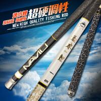 云博鱼竿碳素台钓竿鲤鱼杆超硬超轻钓鱼竿3.9米7.2米28调渔具