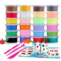 粘土太空泥 彩泥 橡皮泥24色套装 益智早教DIY创意儿童玩具 基本款 EF01351 0.72