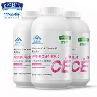 百合康天然维生素E软胶囊女性维生素补充ve 0.5g*100粒