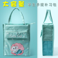 花花姑娘笔袋女生可爱大容量文具袋PU铅笔盒创意韩国小清新潮流时尚学生儿童文具盒文具袋