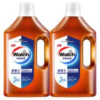 Walch/威露士 衣物家居消毒液1.6Lx2 衣物家居瓶装消毒水