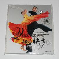 摩登舞蹈教学教材教程基础入门国际标准动感快步书+DVD视频光盘