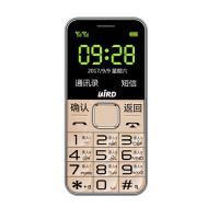 步步高vivo Y937电信4G八核双卡大屏智能影音手机