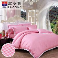富安娜家纺纯棉四件套学生宿舍清新全棉套件床单床品清新假期 1.2米床
