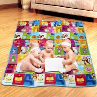 葆藤宝宝爬行垫爬爬垫双面环保婴儿爬行垫加厚1.6*1.5m儿童爬行毯