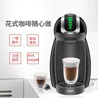 【当当自营】德龙(DeLonghi) EDG466.RM 雀巢咖啡机 DOLCE GUSTO 多趣酷思 胶囊咖啡机 (黑色)