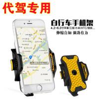 自行车手机架苹果三星山地车手机支架导航自行车配件骑行装备