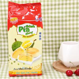 【山东蓬莱馆】越南进口零食 越南新华园榴莲饼400g x3包素食月饼