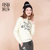 OSA欧莎女装冬装新款时尚抽象字母绣花毛针织衫D14109