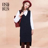 限时抢欧莎冬装新款百搭纯色V领 无袖针织背心连衣裙女C13215