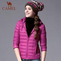 camel骆驼户外运动羽绒服 男女短款轻薄保暖羽绒外套冬