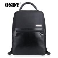 【可礼品卡支付】OSDY智能指纹防盗锁双肩包商务资料包防盗电脑包