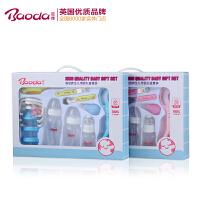 宝德母婴初生婴儿用品PP奶瓶新生儿用品大全婴幼儿奶瓶套装礼盒