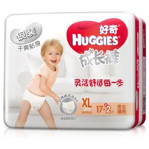[当当自营]Huggies好奇 银装成长裤 加大号XL17+2片(适合10-14公斤)箱装 男女通用拉拉裤