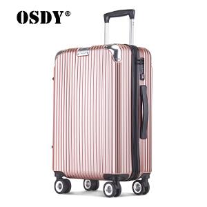OSDY拉杆箱金属包角行李箱万向轮旅行箱A817-22寸