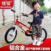 优贝儿童自行车 铝合金 太空一号12/14/16/18寸 好孩子童车16寸
