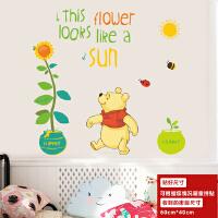 孩派 迪士尼 儿童背景墙贴装饰卡通贴画 可爱维尼熊墙贴画
