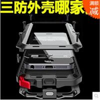 苹果iPhone6/6Plus三防手机壳 金属防摔iPhone5s手机保护套苹果4s壳