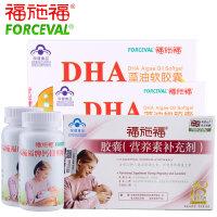 福施福孕妇叶酸胶囊60粒1盒 dha30粒2盒 钙镁片2盒 孕妇营养组合