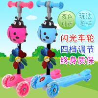 高档儿童滑板车可升降闪光四轮三轮童车小孩宝宝滑行车3岁2-9