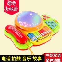 宝宝玩具手机电话机婴儿幼儿童益智早教音乐0-1-3岁7小孩6-12个月