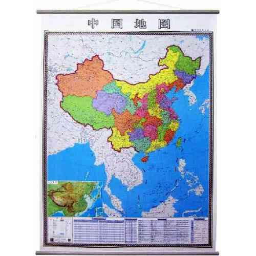 竖版地图 双面覆膜防水 时区地理景观 旅游资源 知识集锦挂绳中国世界