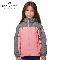 派克兰帝 女童时尚户外三合一冲锋衣