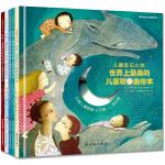 儿童音乐之旅绘本升级版(五册套):各国童谣民谣精选