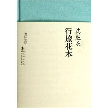 西湖书籍封面设计