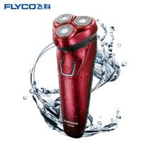 飞科(FLYCO)剃须刀 FS338 智能电动剃须刀 全身水洗 支持智能旅行锁功能