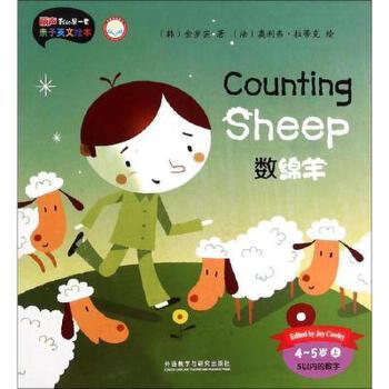 丽声我的**套亲子英文绘本?数绵羊 畅销书籍 童书 正版