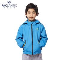 派克兰帝Paclantic 男童女童拼接冲锋服