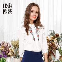 OSA欧莎2017春装新款女装  时尚刺绣韩版百搭方领衬衫S117A12048