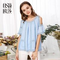 OSA欧莎 2017夏装新款女装蕾丝衫大码韩版露肩短袖雪纺衫女B17030