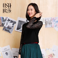 欧莎2017春女春装新款女装拼接蕾丝气质毛针织衫A16013