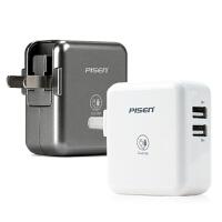 品胜双USB充电头 5v 2.4A iphone7 plus iphone6s三星充电器头小米充电器苹果手机平板电脑充电头htc华为
