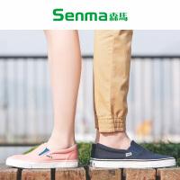 森马一脚蹬男鞋懒人鞋男韩版板鞋男士帆布鞋夏休闲鞋潮流情侣鞋子